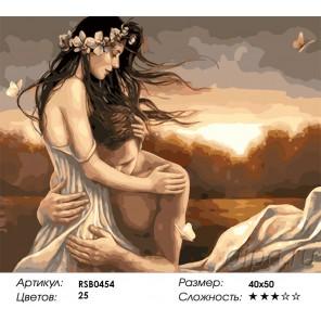 Влюбленные на закате Раскраска картина по номерам на холсте