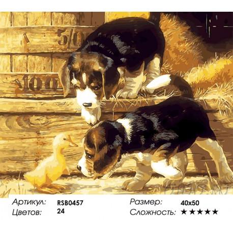 Утенок и щенки Раскраска картина по номерам акриловыми ...