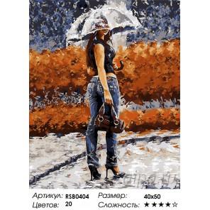 Количество цветов и сложность Прогулка под зонтом Раскраска картина по номерам акриловыми красками на холсте