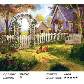 Количество цветов и сложность В саду Прованса Раскраска картина по номерам акриловыми красками на холсте