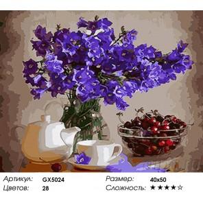 Количество цветов и сложность Вишни и колокольчики Раскраска картина по номерам акриловыми красками на холсте