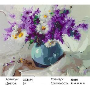 Количество цветов и сложность Сиреневые брызги Раскраска картина по номерам акриловыми красками на холсте