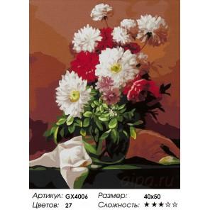 Количество цветов и сложность Разноцветные георгины Раскраска картина по номерам акриловыми красками на холсте