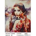 Количество цветов и сложность Кицунэ Раскраска картина по номерам акриловыми красками на холсте