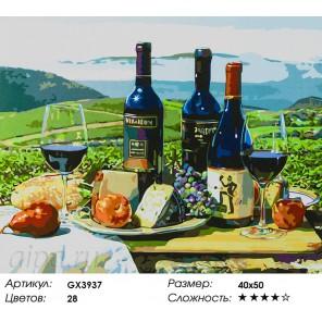 Количество цветов и сложность Дары Бургундии Раскраска картина по номерам акриловыми красками на холсте