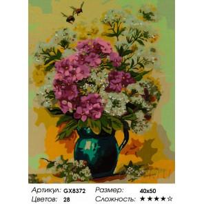 Количество цветов и сложность Два шмеля Раскраска картина по номерам акриловыми красками на холсте