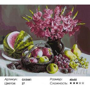 Количество цветов и сложность Летнее изобилие Раскраска картина по номерам акриловыми красками на холсте