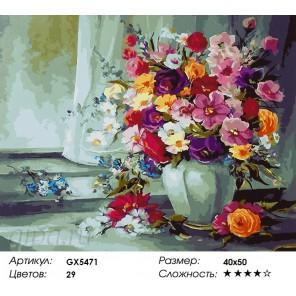 Количество цветов и сложность Красочный букет Раскраска картина по номерам акриловыми красками на холсте