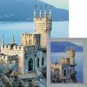 Ласточкино гнездо Алмазная вышивка мозаика Гранни