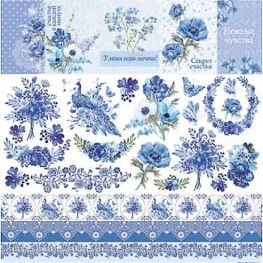 Карточки 2  Ноктюрн в голубых тонах Бумага односторонняя для скрапбукинга, кардмейкинга ScrapBerrys