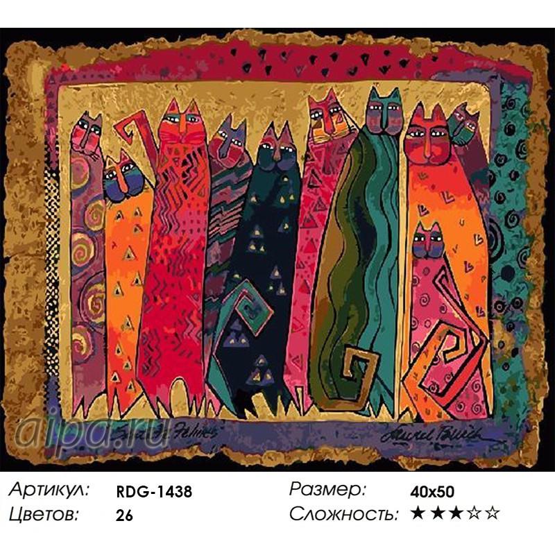 Раскраска по номерам Коты картина 40х50 см на холсте ...