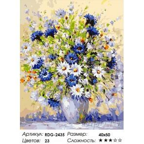 Количество цветов и сложностьЛетний букет Раскраска картина по номерам акриловыми красками на холсте