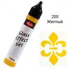 200 Желтый Эффект стекла Гель Viva Decor