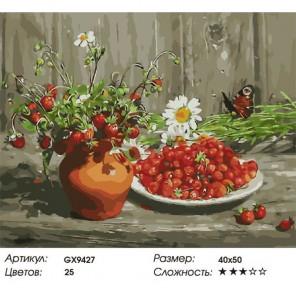 Количество цветов и сложность Земляничный аромат Раскраска картина по номерам акриловыми красками на холсте