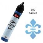 600 Синий Эффект стекла Гель Viva Decor