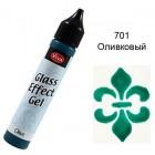 701 Оливковый Эффект стекла Гель Viva Decor