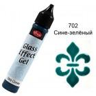 702 Сине-зелёный Эффект стекла Гель Viva Decor