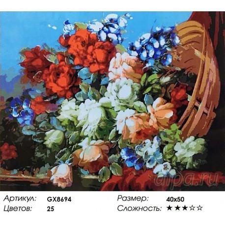 Количество цветов и сложность Букет в плетенке Раскраска картина по номерам акриловыми красками на холсте