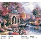 Количество цветов и сложность Искусство Раскраска картина по номерам акриловыми красками на холсте
