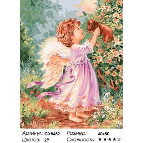 Количество цветов и сложность Ангелок и щеночек Раскраска картина по номерам акриловыми красками на холсте