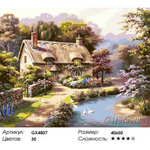 Количество цветов и сложность Провинция Ливорно Раскраска картина по номерам акриловыми красками на холсте