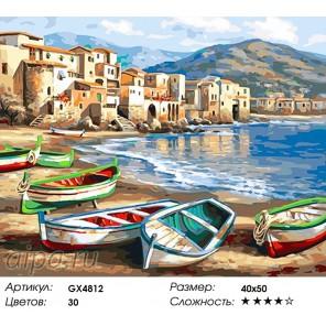 Лодки на берегу Раскраска картина по номерам на холсте