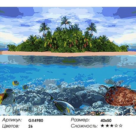 необитаемый остров раскраска картина по номерам на холсте Gx4980