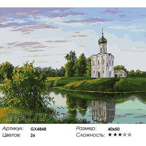 Количество цветов и сложность В гармонии с природой Раскраска картина по номерам акриловыми красками на холсте