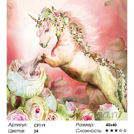цветочный единорог раскраска по номерам на холсте Color Kit Cf119