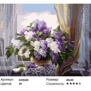 Количество цветов и сложность Дуновение ветра (художник A.Bulgaru) Раскраска картина по номерам акриловыми красками на холсте