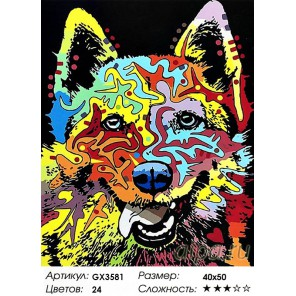 Красочная собака Раскраска картина по номерам на холсте