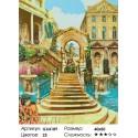 Античная арка Раскраска картина по номерам на холсте
