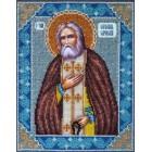 Святой Серафим Саровский Набор для частичной вышивки бисером Паутинка