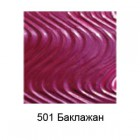 501 Баклажан Кристалльный гель моделирующий Kristall-Gel Viva Decor