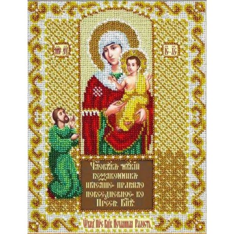 Богородица Нечаянная радость Набор для частичной вышивки бисером Паутинка