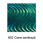 602 Сине-зелёный Кристалльный гель моделирующий Kristall-Gel Viva Decor