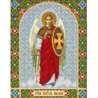 Святой Архангел Михаил Набор для частичной вышивки бисером Паутинка