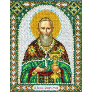 Святой Иоан Кронштадтский Набор для частичной вышивки бисером Паутинка