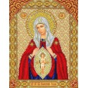 Богородица В родах помощница Набор для частичной вышивки бисером Паутинка