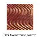 503 Фиолетовое золото Кристалльный гель моделирующий Kristall-Gel Viva Decor