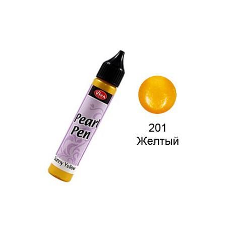 Желтый 201 Создание жемчужин Универсальная краска Perlen-Pen Viva Decor
