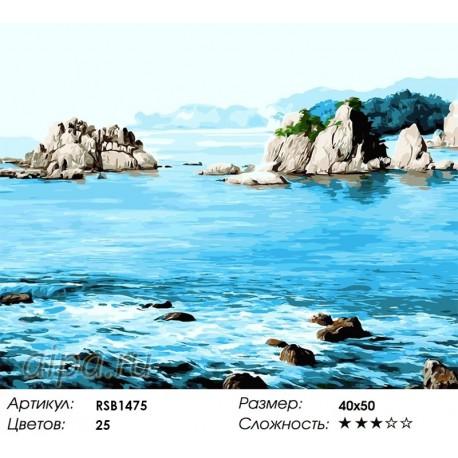 Количество цветов и сложность Ласковое море Раскраска картина по номерам акриловыми красками на холсте