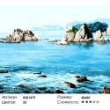 Ласковое море Раскраска картина по номерам на холсте
