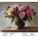 Разноцветные розы Раскраска картина по номерам на холсте