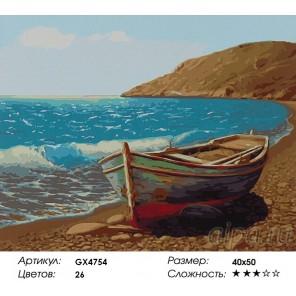 Количество цветов и сложность Рыбацкая лодка Раскраска картина по номерам акриловыми красками на холсте