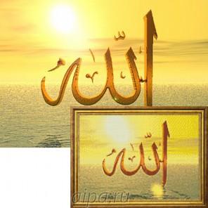 Аллах золотой Алмазная вышивка мозаика Гранни