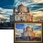 Кафедральный соборный храм Христа Спасителя Алмазная вышивка мозаика Гранни