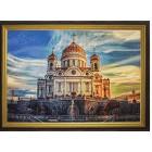 Готовая работа Кафедральный соборный храм Христа Спасителя Алмазная вышивка мозаика Гранни