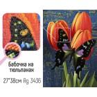 Крупно Бабочка на тюльпанах Алмазная вышивка мозаика Гранни
