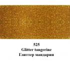 525 Мандарин С глиттерами Краска для ткани Marabu ( Марабу ) Textil Glitter